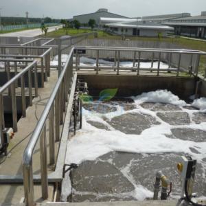 Hệ thống xử lý nước thải 160m3/ngày.đêm